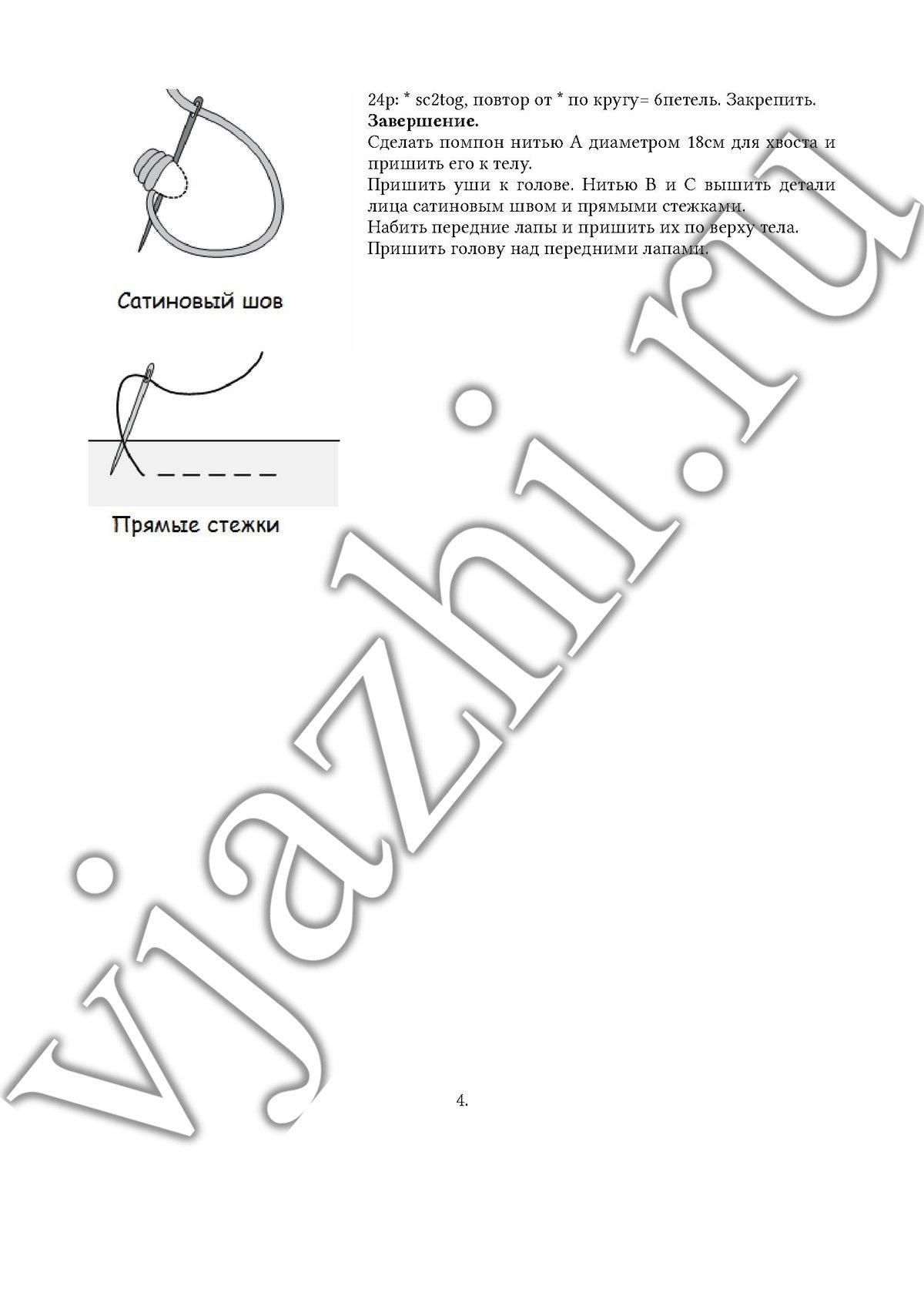 вязание зайца крючком схема и описание