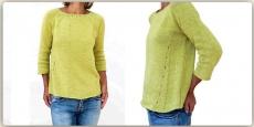 Пуловер связанный по кругу Sunshine