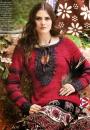 Вязание пуловера Raglan, Vogue fall  2014