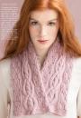 Полый шарф из Vogue осень 2015 года