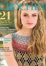Interweave Crochet Summer 2014