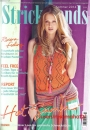 Stricktrends Sommer 2 2014