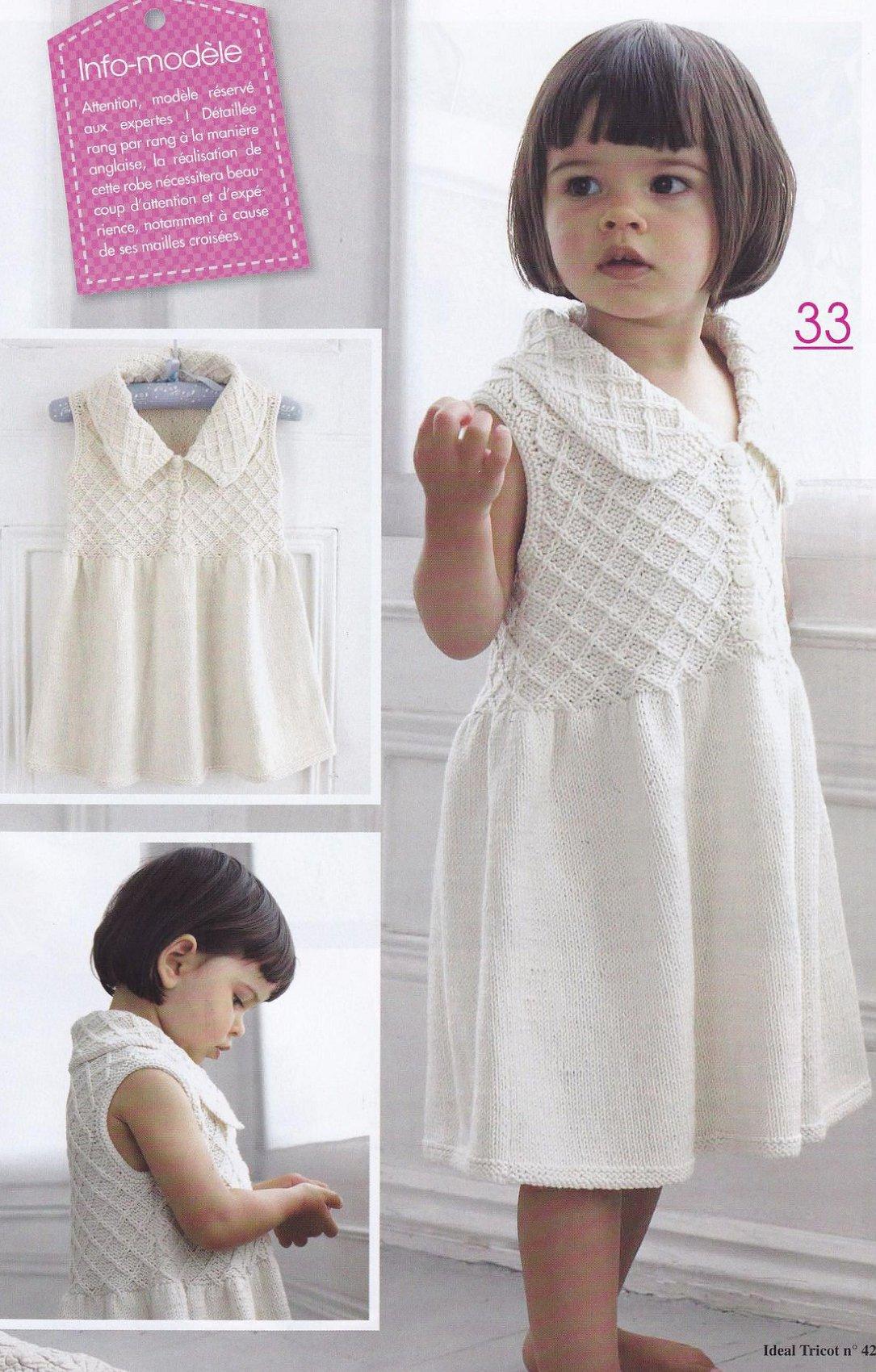 Вязание для девочек пальто и шарфика с рюшами, Lanas Stop 104