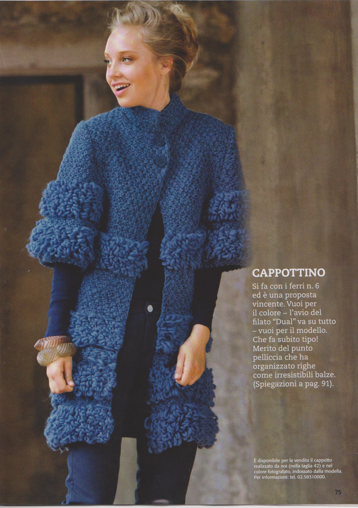 схема вязания курточки из фурланы