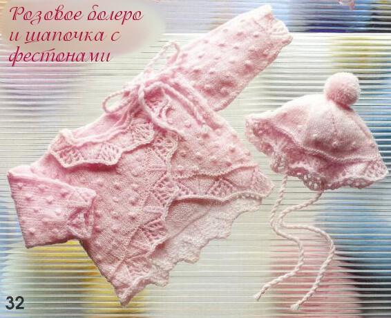 http://vjazhi.ru/images/stories/Muestras_motivas/komplekt_32/feston32.jpg