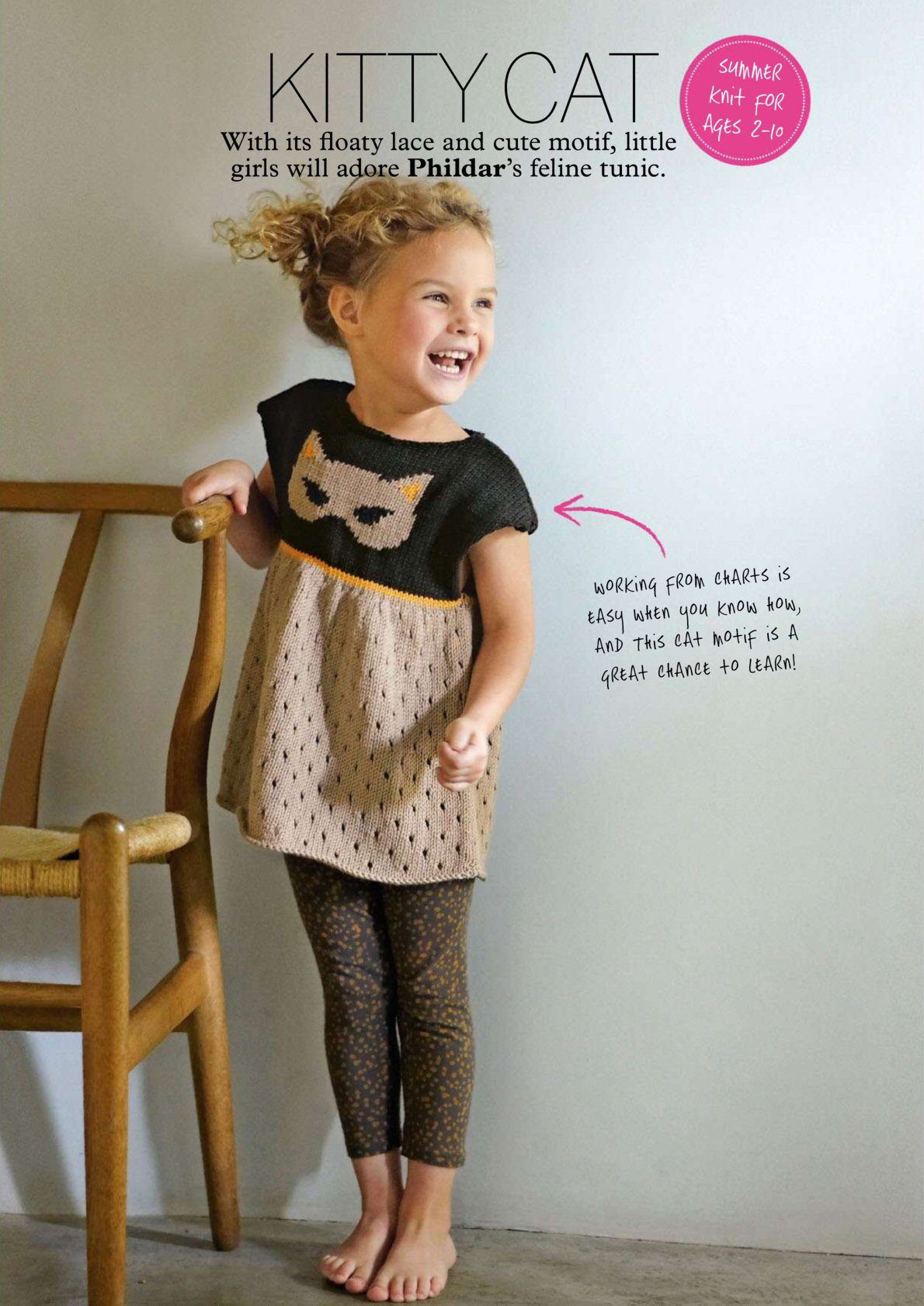 Стильное вязаное платье на девочку
