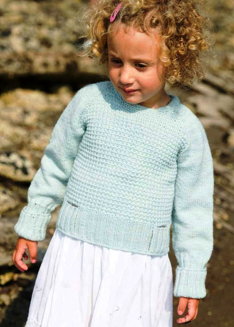 Пуловер Реглан Детский