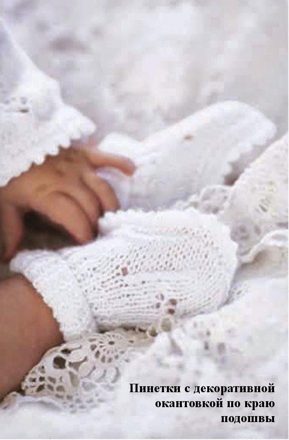 Для новорожденных вяжем