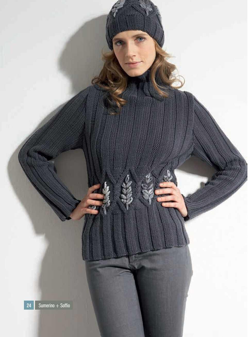 вязаный спицами свитер и шапка декорированные вышивкой вяжиру