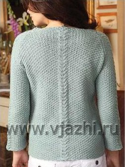 Пуловер С Косой Посередине С Доставкой