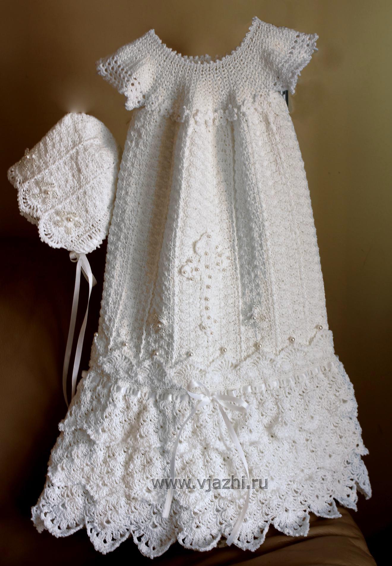 Крестильное платье для девочки 6 мес