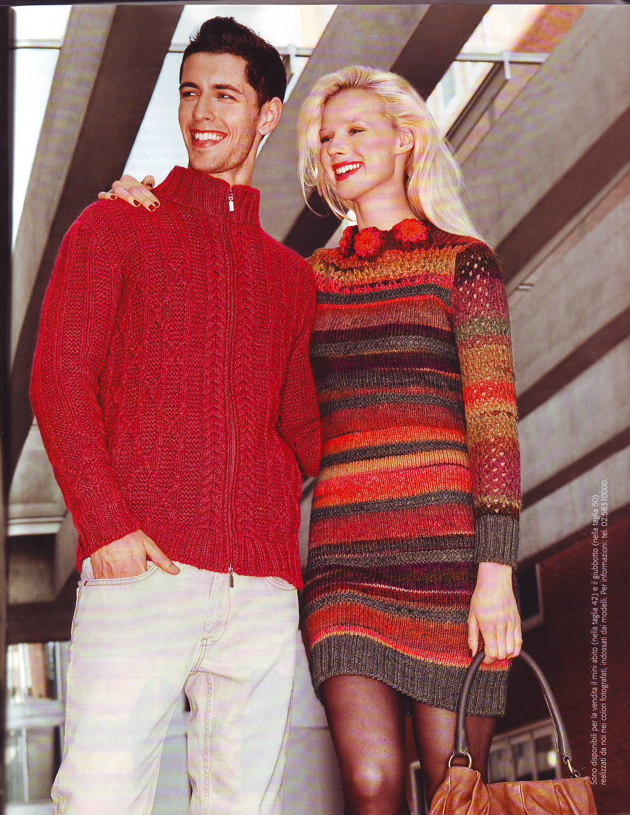 Мужские модели на сайте Вяжи.ру