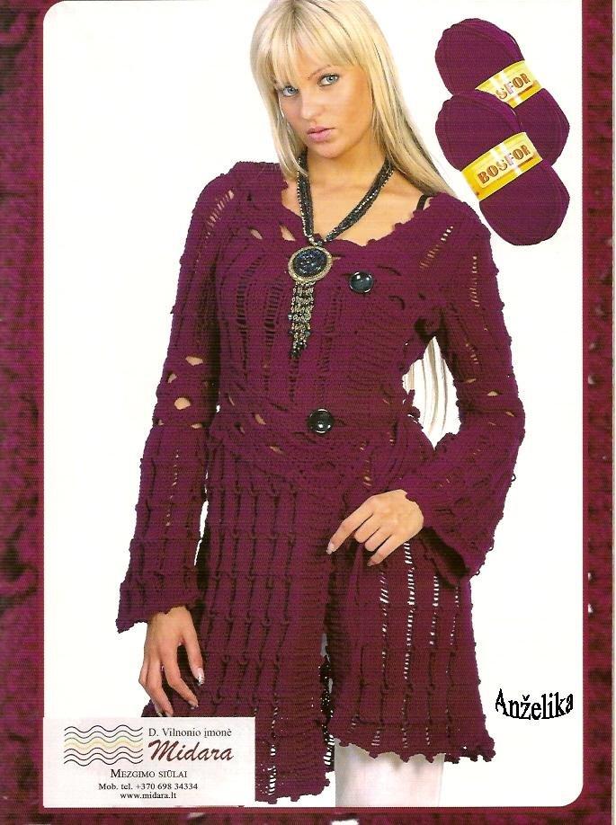 легкое ажурное вязание спицами