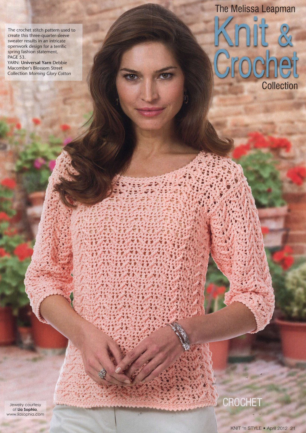 Free Crochet Patterns For Women s Shell Tops : ??????? ???????? Crochet Textured Top - ????.??