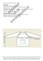 Описание вязания для малышей пуловера Божья коровка стр. 3