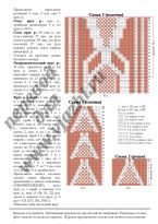 Cable dress p2