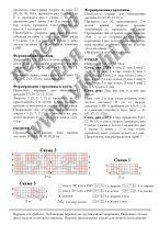 Texture12 p2