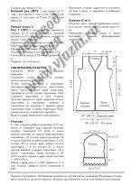 Textured8 p4