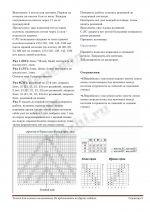 Вязаный спицами кардиган описание и схема