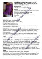 bluzon-lhandkerchief-teer_p1