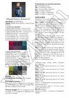 Вязание крючком для начинающих пошагово шарф