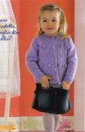 Вязание для девочки кофточки Glicine