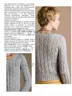 zhaket-windsor-iz-knitscene-2011-summer_p2