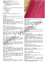 zhaket-iz-simply-knitting-9-2010_p1