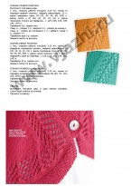 zhaket-iz-simply-knitting-9-2010_p4