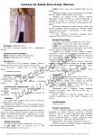 Описание вязания ажурного кардигана спицами
