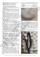 Вязаная подушка спицами описание 2
