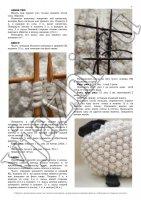 Вязание для дома с подробным описанием 4