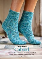 Вязаные спицами ажурные носки Cuboid