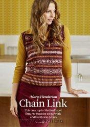 Жилетка женская Chain Link, вязанная спицами жаккардовым узором по кругу