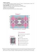 Схема вязания жилетки женской жаккардовым узором