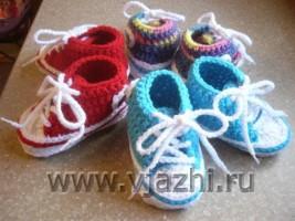 Пинетки крючком для новорожденных, схемы и описание