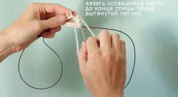 Вдоль круговых спиц вяжем обычным способом